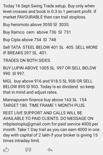 RAMCOCEM - chart - 1315413