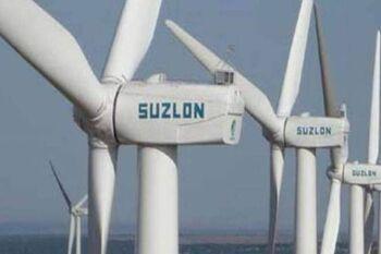 SUZLON - 2023058