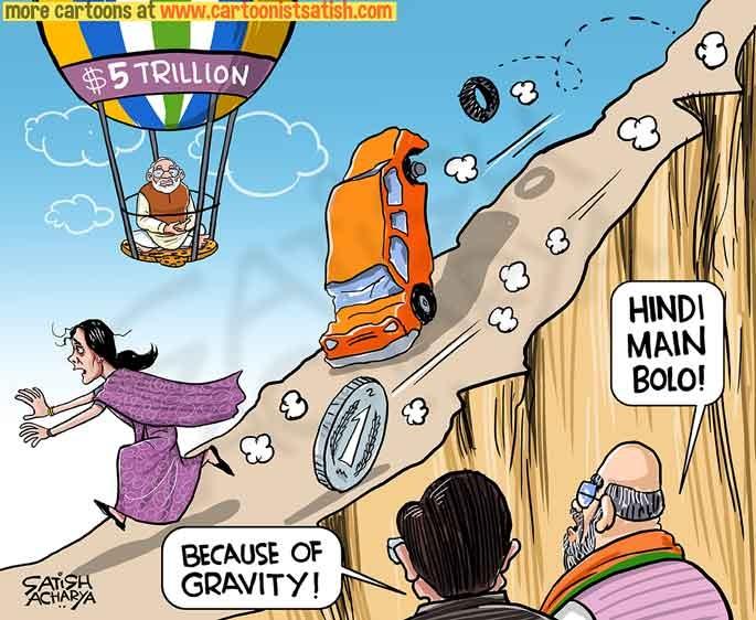 Markets Humor - 374401
