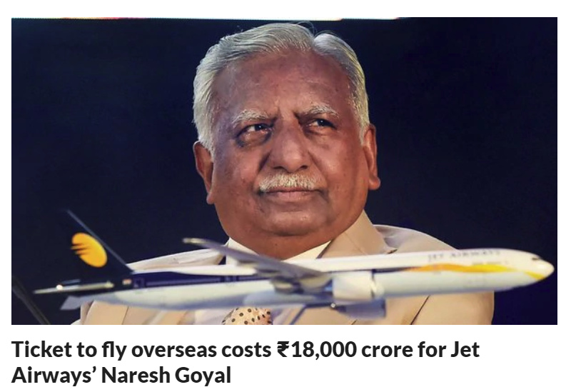 JETAIRWAYS - 261215