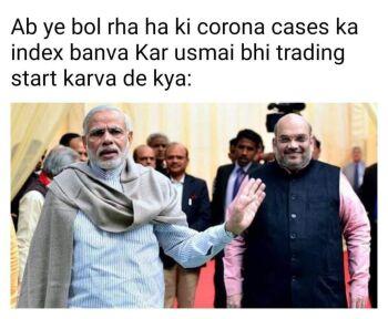 Markets Humor - 1010403