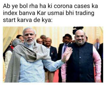 Markets Humor - 1005949