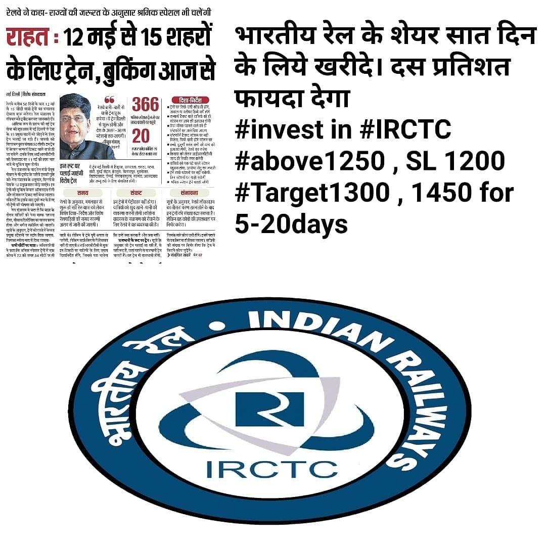 IRCTC - 837137