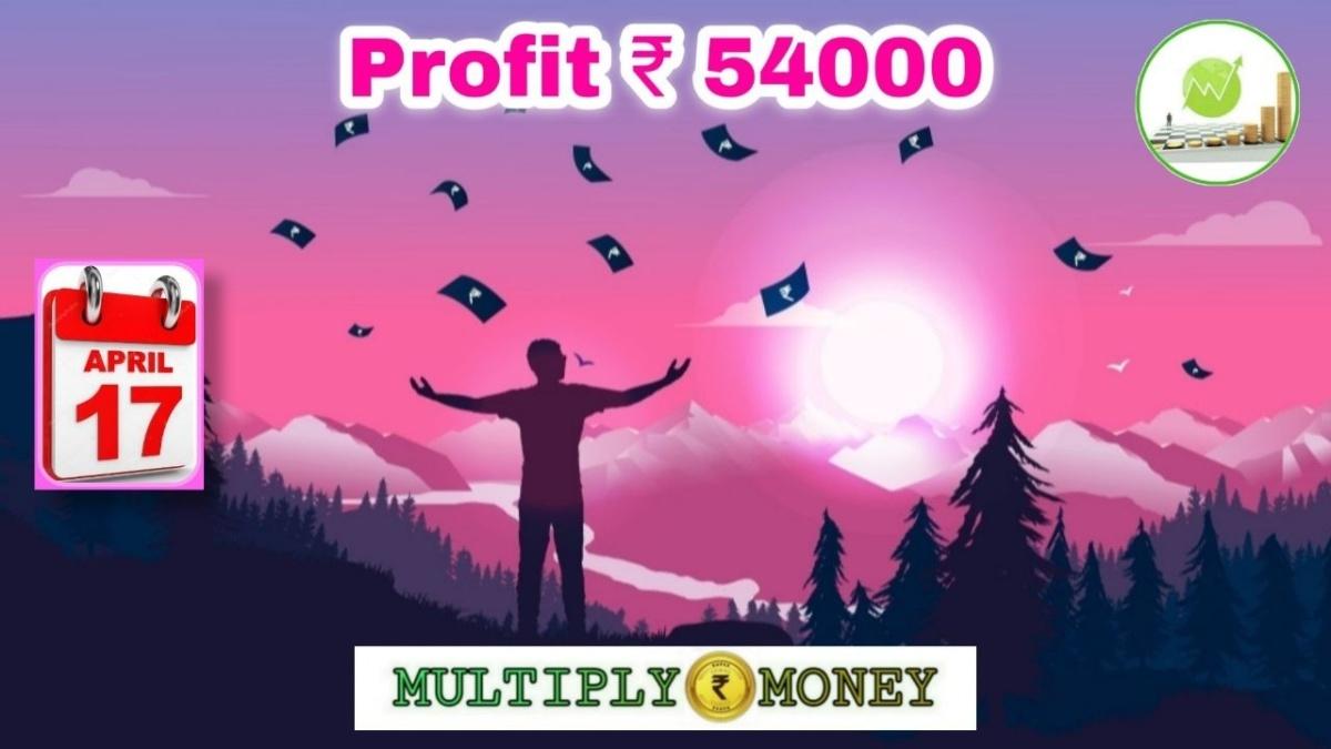@multiplymoney's activity - 722942
