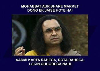 Markets Humor - 4862574