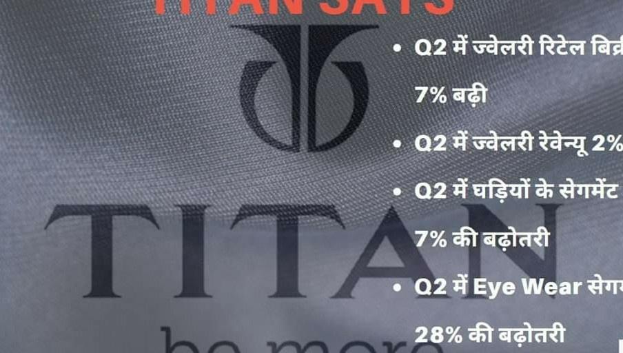 TITAN - 389189