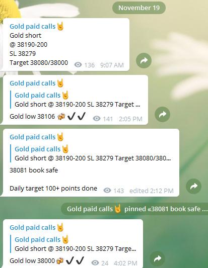 MCX:GOLD - 445259