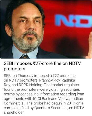 NDTV - 1832349