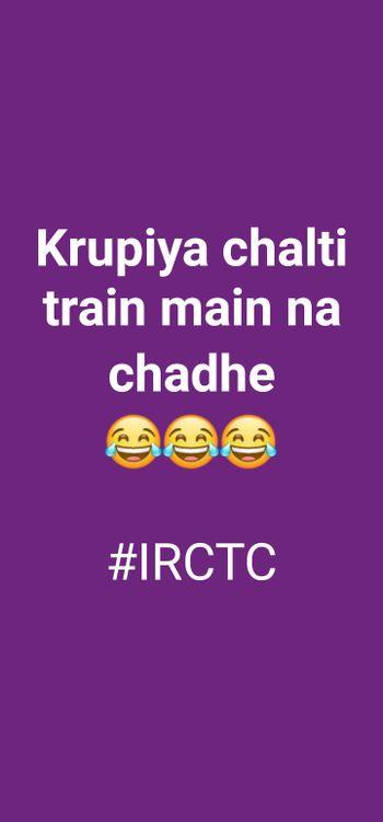IRCTC - 5353855