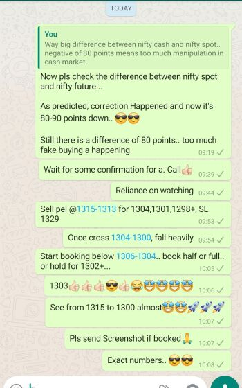 Intraday Cash and Option calls - 959113