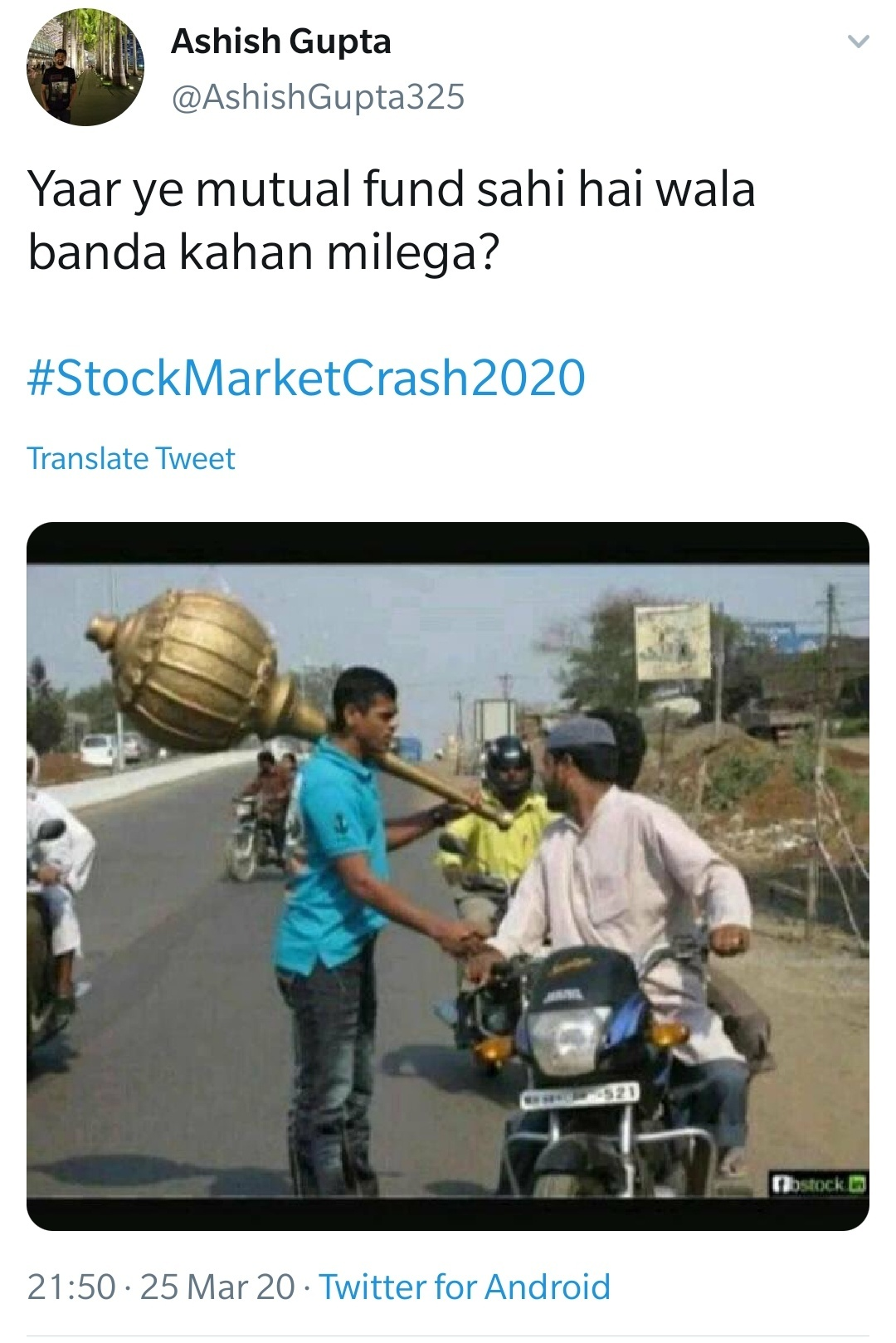 Markets Humor - 689163